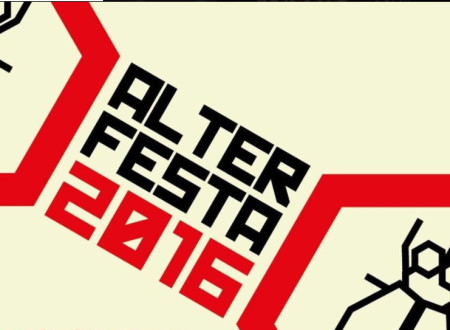 Logotip d'AlterFesta de l'any passat
